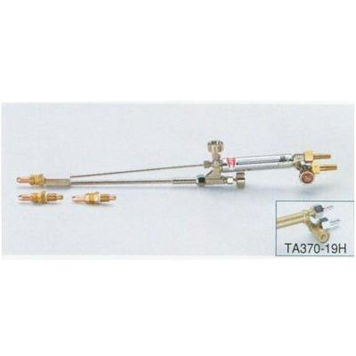 【送料無料】 TASCO・イチネンタスコ 直頭式溶断器 サンソ・アセチレン用 TA370-19