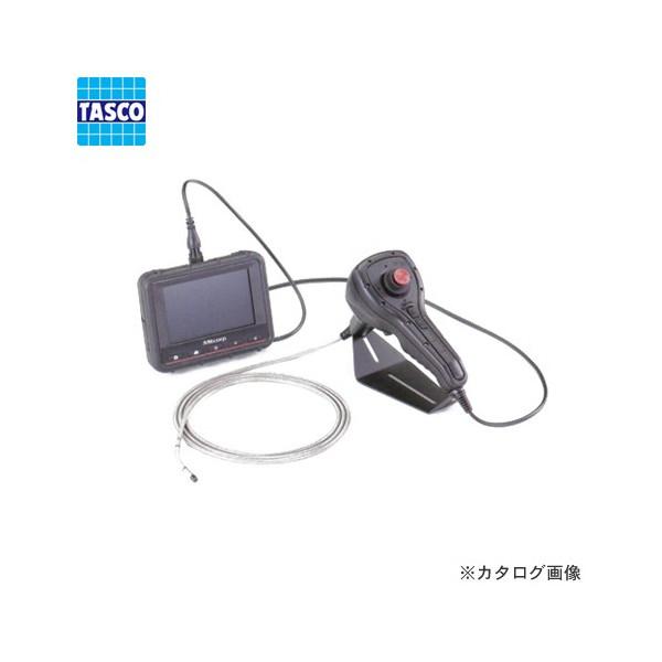 【送料無料】 TASCO・イチネンタスコ 6.0mm先端可動式内視鏡3m TA418MC-3M 【代引不可】
