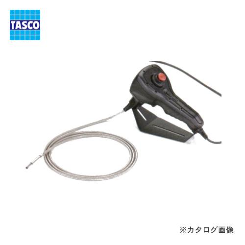 【送料無料】 TASCO・イチネンタスコ 6.0mm先端可動式プローブ1m TA418MC-1P 【代引不可】