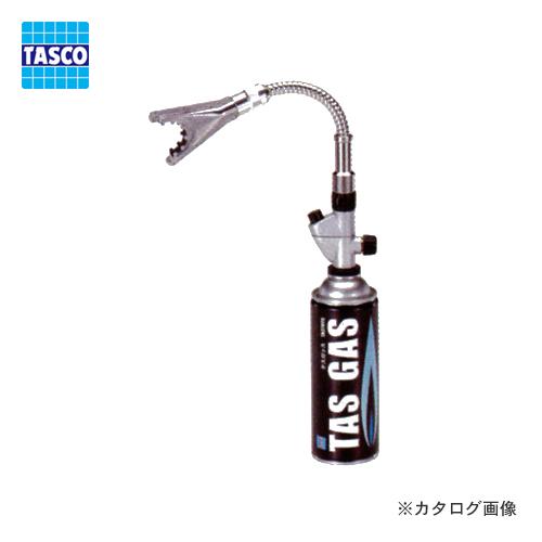 TASCO・イチネンタスコ フレキシブル自動着火リングトーチ TA379RF