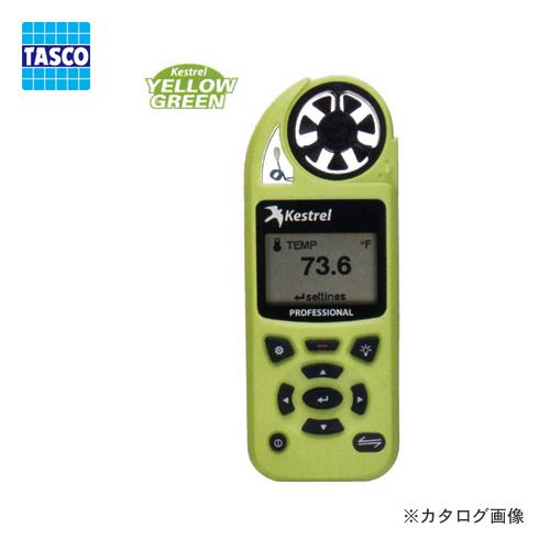 【送料無料】 TASCO・イチネンタスコ ポケットサイズ風速計 TA411RF