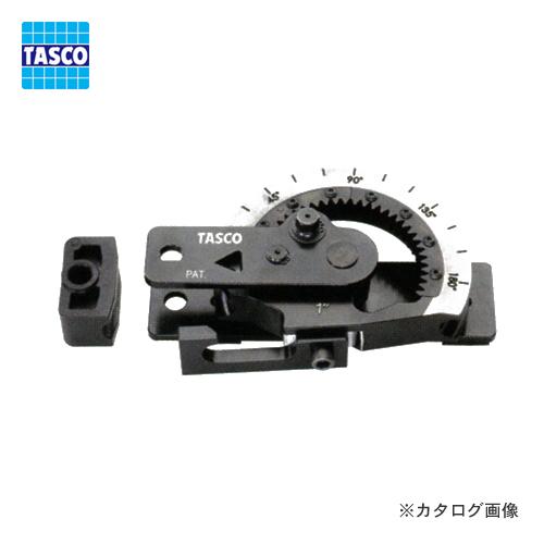 【送料無料】 TASCO・イチネンタスコ 直管ベンダー1-1/8