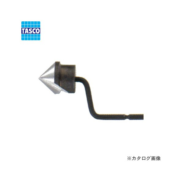 クランクリーマーTA520CR TA520CK用 在庫一掃 TA520CR11 TASCO 1本入 イチネンタスコ OUTLET SALE 替刃 TA520CR-11