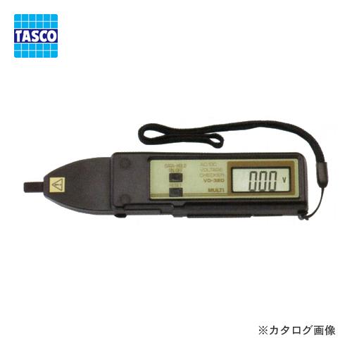 【送料無料】 TASCO・イチネンタスコ 交流 直流電位計 TA457VD-60