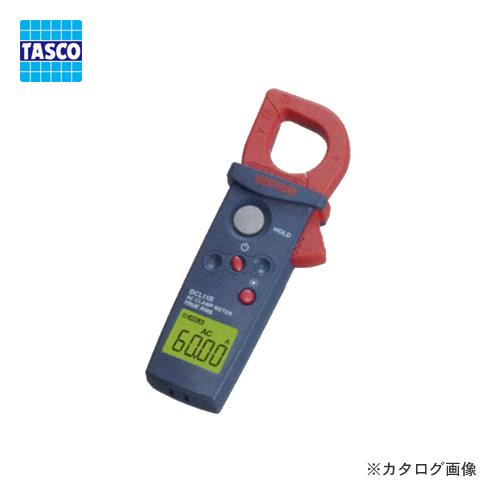 TASCO・イチネンタスコ クランプメーター TA451DL