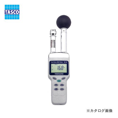 【送料無料】 TASCO・イチネンタスコ データロガー式デジタル熱中症指数モニター TA423D