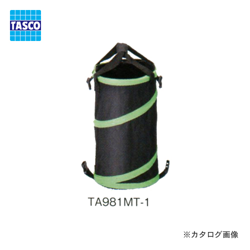 TASCO イチネンタスコ 新品 本物 土のう袋用スプリングダストバッグ TA981MT1 ポイント3倍 TA981MT-1 8月16日8時59分まで