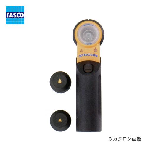 【送料無料】 TASCO・イチネンタスコ 壁裏探知機 TA404RJ