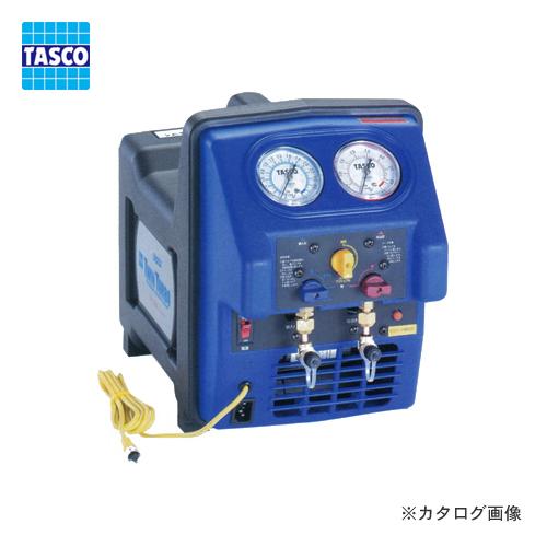 【送料無料】 TASCO・イチネンタスコ フルオロカーボン回収装置 ツインターボ2 TA110MR 【代引き不可】【北海道・沖縄・離島不可】