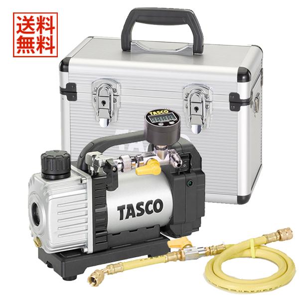 【送料無料】 TASCO イチネンタスコ 充電式ウルトラミニ真空ポンプ 4点セット TA150ZP-1/TA142MD/TA132AA-3/TA150CS-21
