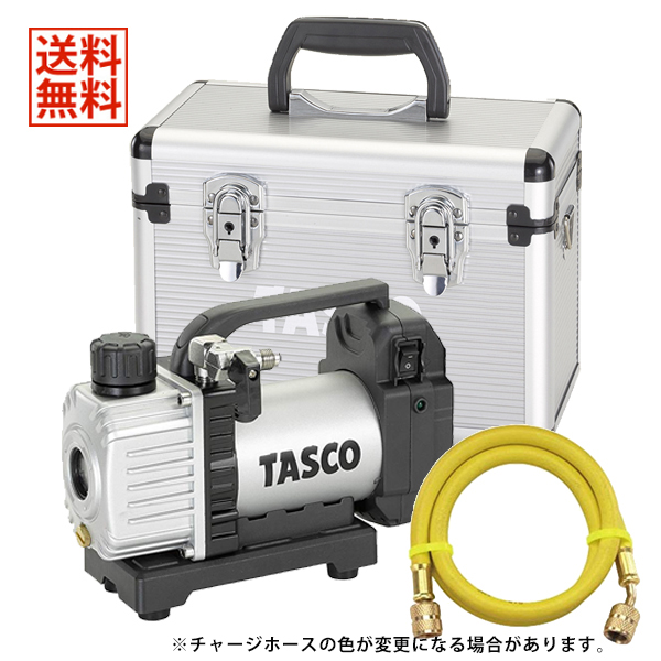 連続運転約120分の省電力設計 充電式ポンプの決定版 あす楽対応 送料無料 TASCO 大好評です イチネンタスコ 充電式ウルトラミニ真空ポンプ TA150CS-21 TA150ZP-1 3点セット 発売モデル TA132AF-3