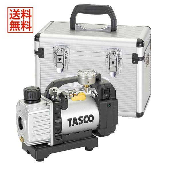 【送料無料】 TASCO イチネンタスコ 充電式ウルトラミニ真空ポンプ アナログゲージ 3点セット TA150ZP-1/TA142MK/TA150CS-21