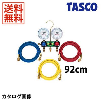 【送料無料】 TASCO・イチネンタスコ HC冷媒用ゲージマニホールドキット TA127-1