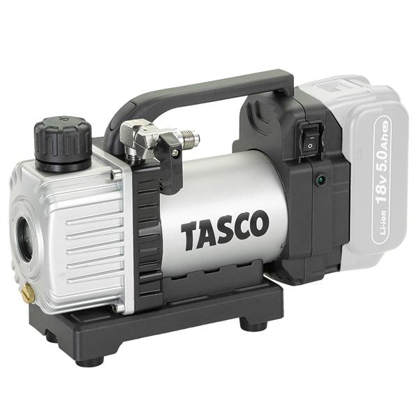 【送料無料】  TASCO·イチネンタスコ  ルームエアコン専用 省電力型 ウルトラミニ充電式真空ポンプ 本体+ケース TA150ZP
