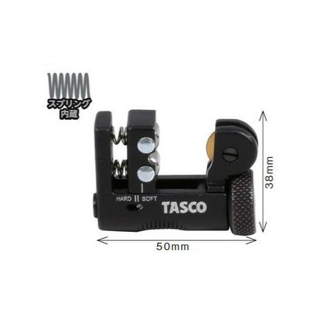 TASCO イチネンタスコ メーカー直送 マイクロチューブカッター チタンコーティング刃 あす楽対応 数量は多 TA560AM 在庫限定特価