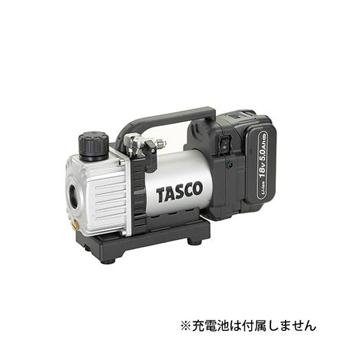 【送料無料】TASCO・イチネンタスコ 省電力型ウルトラミニ充電式真空ポンプ TA150ZPC-1