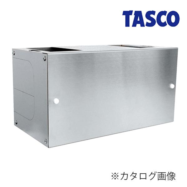 【送料無料】TASCO・イチネンタスコ TA285NP-20専用化粧ボックス TA285NP-B