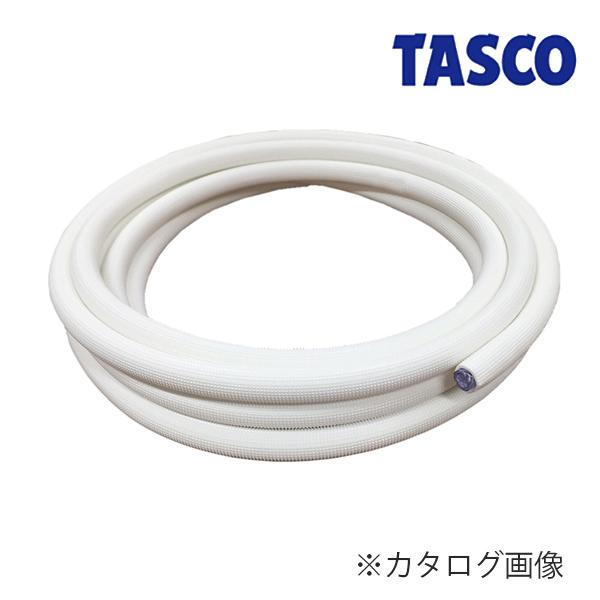 【送料無料】TASCO・イチネンタスコ 断熱ホース TA285CB-33