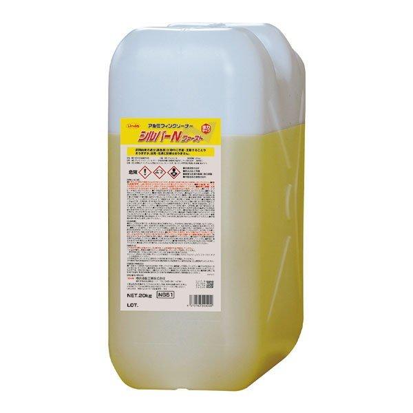 圧倒的洗浄力 TA915NF20 TASCO 安心の実績 高価 買取 強化中 イチネンタスコ 20Kg シルバーNファースト TA915NF-20 公式 強力アルミフィン洗浄剤