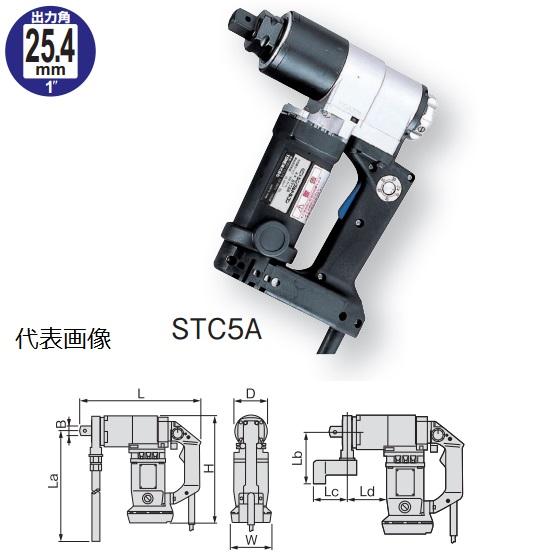 【送料無料】TONE/前田金属工業 ナットランナー シンプルトルコン STC タイプ STC11T