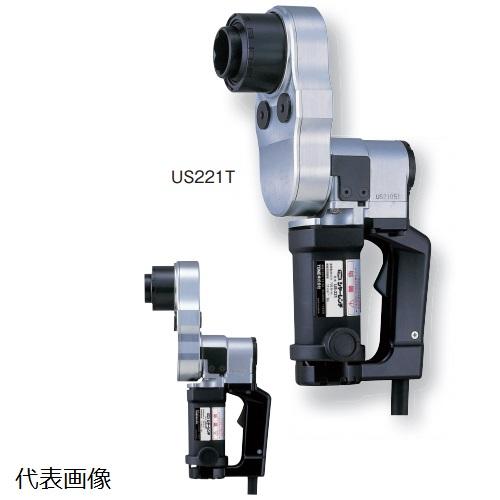 【送料無料】【代金引換不可】TONE/前田金属工業 M22 極短型シャーレンチ US221T