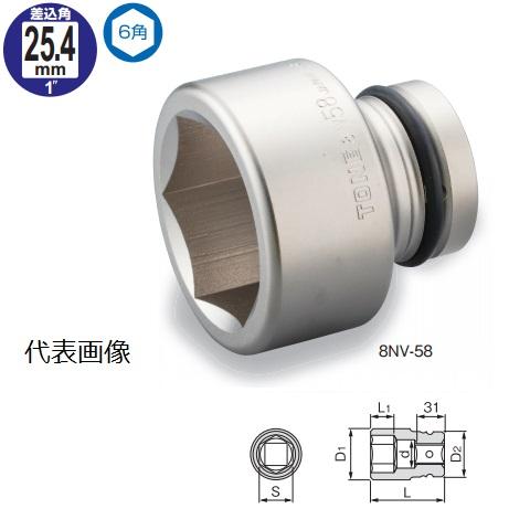 25.4sq.ソケット 8NV80  【送料無料】TONE/前田金属工業 インパクト用ソケット 8NV-80