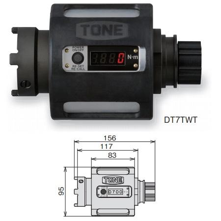【送料無料】TONE/前田金属工業 デジトルク TW タイプ DT7TWT