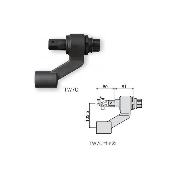 【送料無料】TONE/前田金属工業 出力ユニット ショートタイプ TW7C
