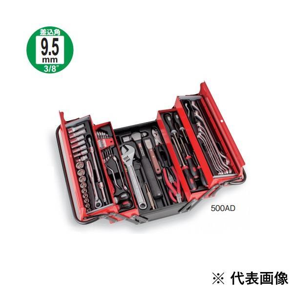 【送料無料】TONE/前田金属工業 ツールセット 500AD
