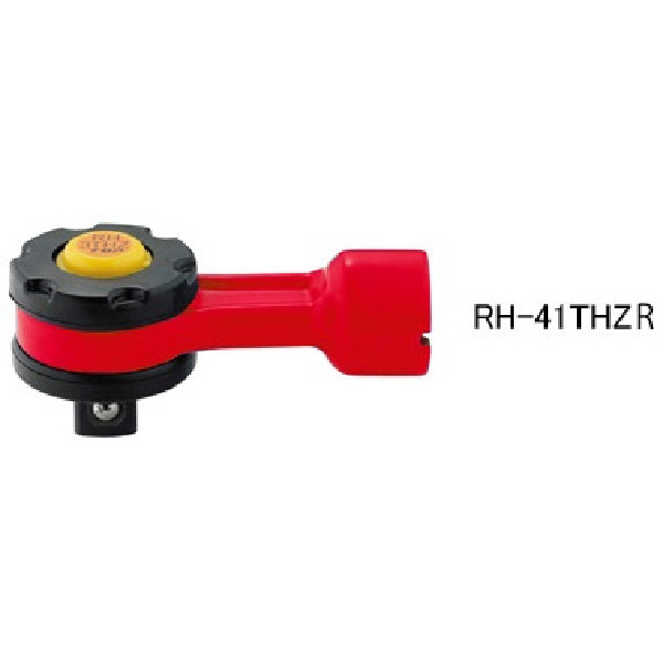 【送料無料】TOP・トップ工業 絶縁ラチェット形トルクヘッド 差込角12.7mm RH4-15THZR