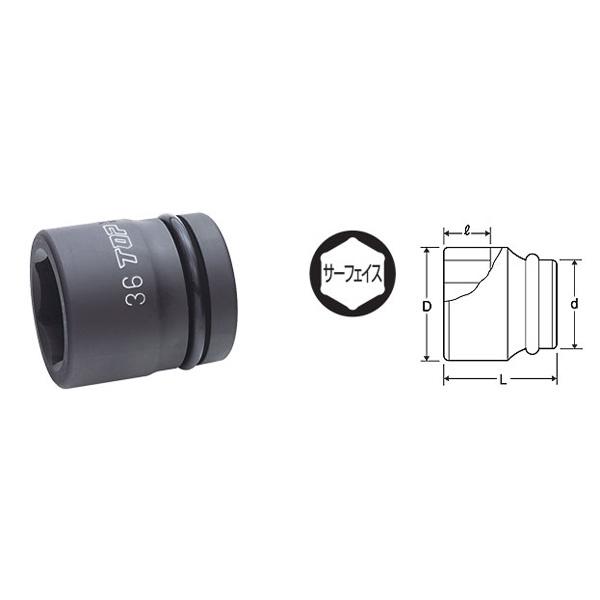 TOP/トップ工業 インパクト用ソケット 差込角25.4mm PT-858