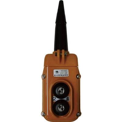 【送料無料】 象印αSB2点押ボタンスイッチ 2速Y2BASB【3902111】