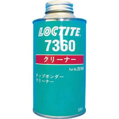 【送料無料】ロックタイト接着剤クリーナー7360500ml7360500【3892123】