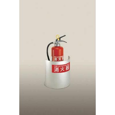 【送料無料】PROFIT消火器ボックス置型 PFR-03S-M-S1PFR03SMS1【4122887】