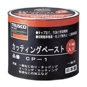 【送料無料】TRUSCOカッティングペースト5kgCP5【1236865】