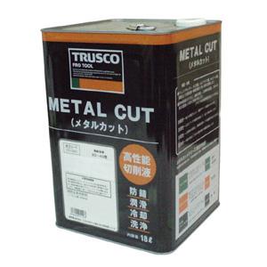 【送料無料】TRUSCOメタルカットエマルション高圧対応油脂硫黄型18LMC36E【2438801】