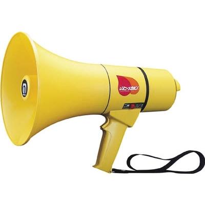 【送料無料】ノボルセフティーメガホン15Wサイレン音付防水仕様 電池別売TS803【3056937】