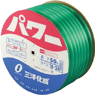 【送料無料】サンヨーパワーホース18×24 グリーン 50mドラム巻PW1824D50G【1477447】