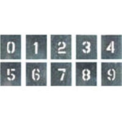 【送料無料】つくし吹付プレート 数字 0~9 10枚組 大サイズJ91C【4215320】