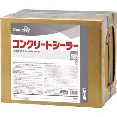 【送料無料】ディバーシー樹脂ワックス コンクリートシーラー 18L13057【4096801】
