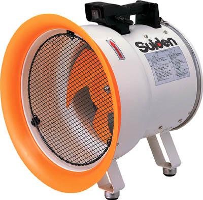 【送料無料】スイデン送風機 軸流ファンハネ300mm単相200V低騒音省エネSJF300L2【3365859】