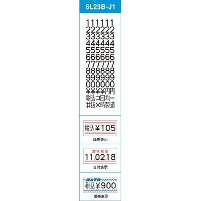 【送料無料】SATOハンドラベラー UNO用ラベル UNO用ラベル 1W-1白無地強粘 100巻入23999001【3905501】, 1着でも送料無料:23a18cfd --- sunward.msk.ru