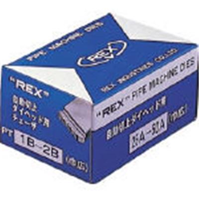 【送料無料】REX自動切上チェザー AC25A-50AAC25A50A【1228226】