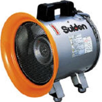 【送料無料】 スイデン送風機 軸流ファンブロワハネ300mm単相200V防食型SJF300C2【5188148】