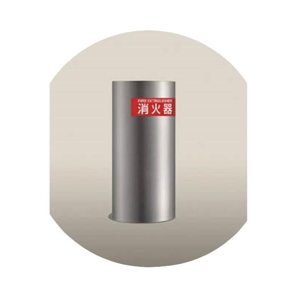 【送料無料】PROFIT消火器ボックス置型 PFR-03S-L-S1PFR03SLS1【4122879】