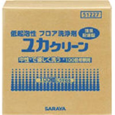 【送料無料】サラヤ低起泡性フロア用洗浄剤 ユカクリーン 20kg51227【3812235】