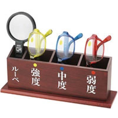 【送料無料】池田レンズ 老眼鏡セットS-103N【4348125】