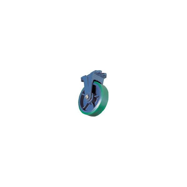 【運賃別途見積】【送料無料不可】 京町ダクタイル金具付ウレタン車輪FHU250X90【4584139】
