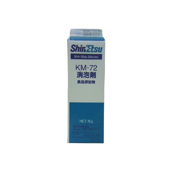 【送料無料】信越エマルジョン型消泡剤18kgKM7218【4230680】