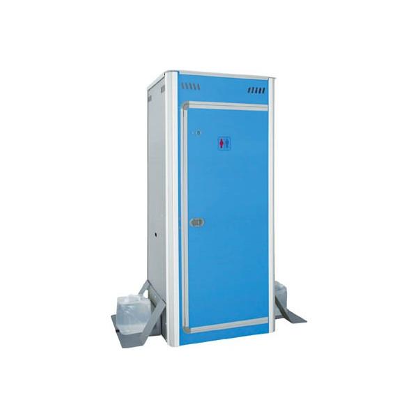 【送料無料】アクト石原簡易仮設トイレFOT003B【4554426】